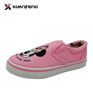 Popular Girls Injection Casuals Canvas Shoes