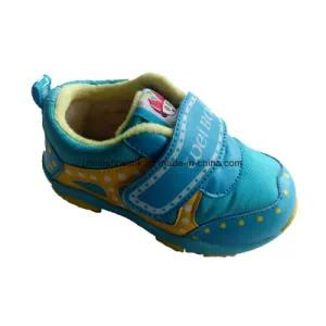 Fashion Kids Outdoor Casual Shoes